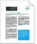 EqualLogic PS6210系列规格表