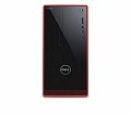Dell Inspiron 3000 Series Gamer Edition Intel Quad Core i5 6G Desktop PC