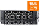 PowerEdge R940服务器江苏规格详细列表